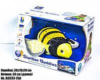 Детский музыкальный ночник с проектором мягкая игрушка Пчелка JDL333-35A светильник звездное небо для детей