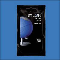 Краска для окрашивания ткани вручную DYLON Hand Use Oсean Blue