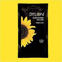 Краска для окрашивания ткани вручную DYLON Hand Use Sunflower Yellow