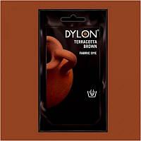 Краска для окрашивания ткани вручную DYLON Hand Use Terracotta Brown