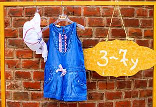 Детский джинсовый комбинезон для девочки BRUMS Италия 132BGIA001 Синий