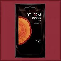 Краска для окрашивания ткани вручную DYLON Hand Use Rosewood Red
