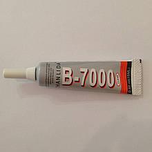 Клей для дисплеїв B7000 15ml