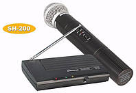Радіосистема з ручним радіомікрофоном Shure SH200 для вечірок караоке вокальний мікрофон з базою, фото 1