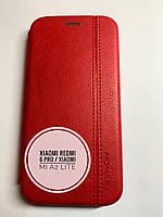 Чехол-книжка Xiaomi  Redmi 6 Pro красный/чехол книжка Xiaomi Mi A2 Lite