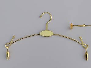 Плечики вешалки металлические для нижнего белья золотого цвета, 28 см