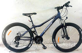 """Спортивний велосипед 26 дюймів Azimut Forest FRD рама 13"""" BLUE"""