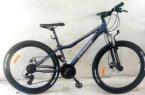 "Спортивный велосипед 26 дюймов Azimut Forest FRD рама 13"" BLUE, фото 2"