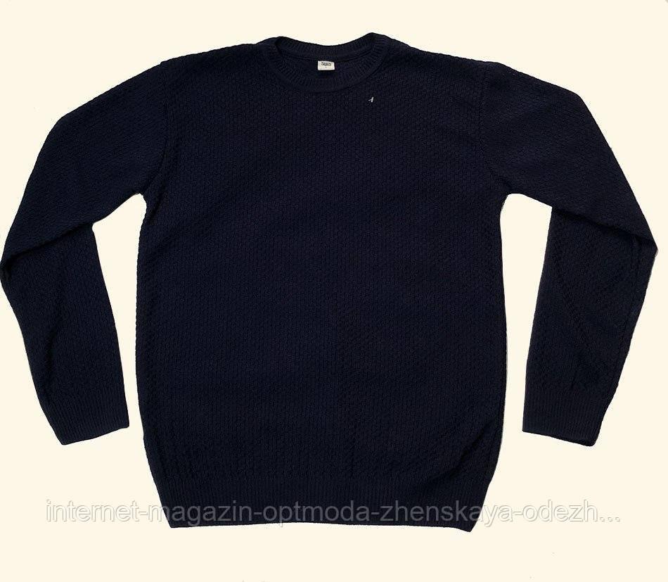 Стильный мужской свитер с круглым вырезом, размеры 50, 52, 54