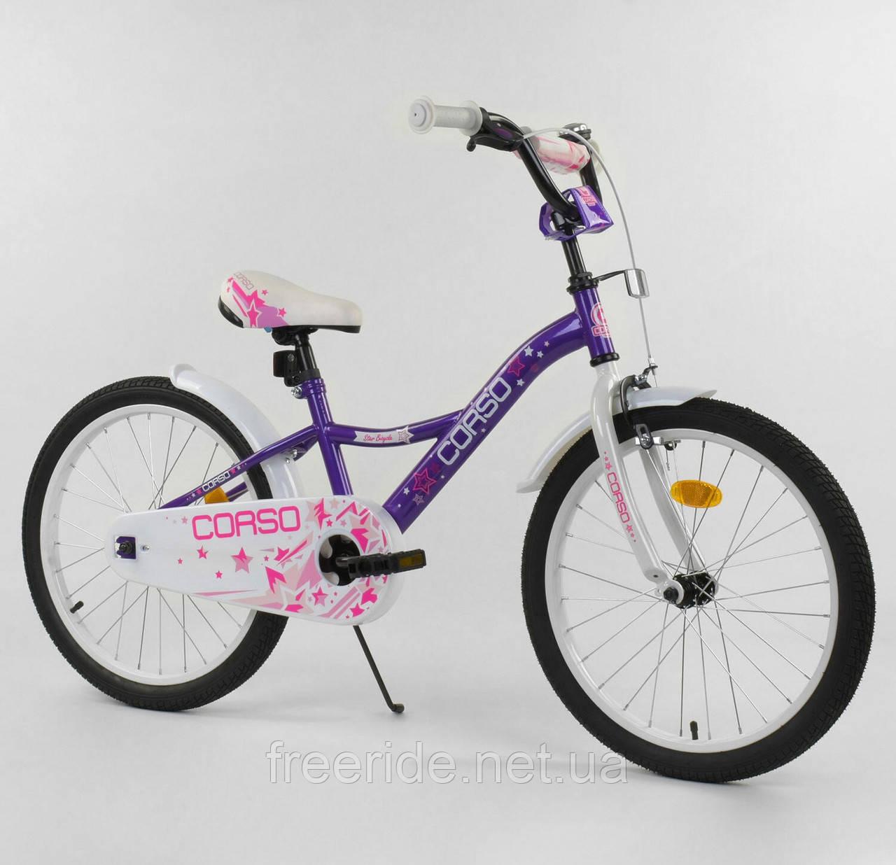 """Детский Велосипед CORSO 20"""" Girl S"""