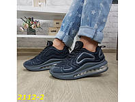 Стильные женские кроссовки на толстой силиконовой подошве, размеры:36,37,38,39,40,41, полномерные