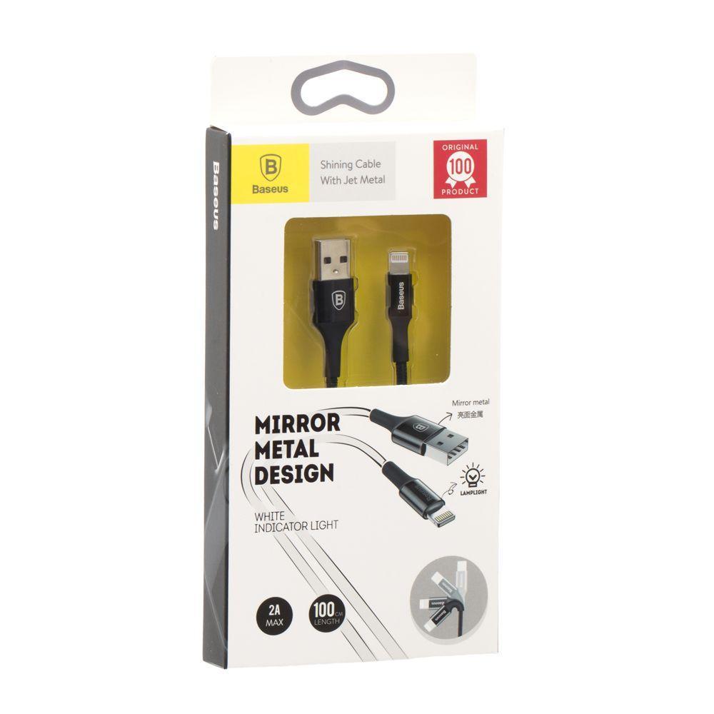 USB кабель Baseus CALSY Lightning (1м, червоний)