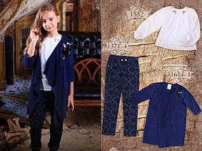 Школьные брюки для девочки Школьная форма для девочек MONE Украина 1371-4