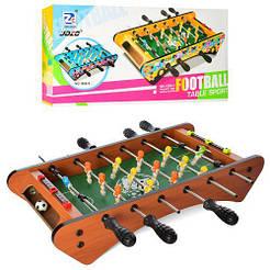 Футбол 1069A  дерев,на штангах,49-24-10,5см,мяч2шт,шкала ведения сч, в кор,49,5-24,5-6,5см