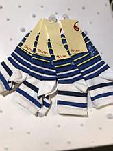 Детские носочки для мальчика BRUMS Италия 141BFLJ005 Белый