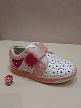 Кросівки дитячі для дівчинки р. 24 ТМ Шалунішка