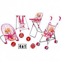 Детский набор аксессуаров для кукол Play House 4 в 1 с куклой игровой набор для девочек 8847-8A пять предметов