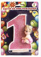 """Свеча цифра на торт """"Первый годик"""" пупс для девочки с блестками"""