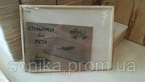 Стільниця дерев'яна з 2-ма бортами 70см*50см