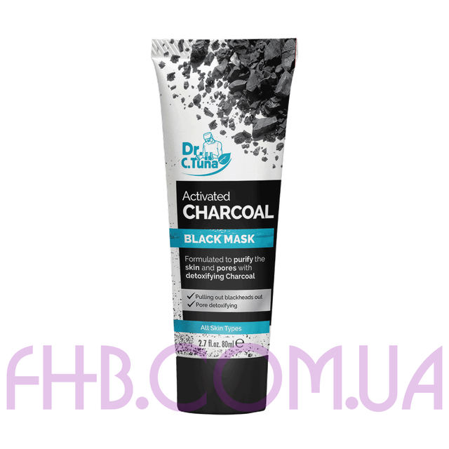 Dr. C. Tuna Activated Charcoal Detoxifying Black Mask 80 мл