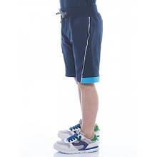 Детские шорты для мальчика BRUMS Италия 151BFBM002 Синий 110, , синий