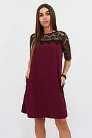 S, M, L | Коктейльное женское марсаловое платье Arizona