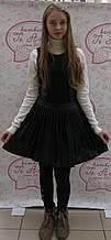 Детский пуловер для девочки BRUMS Италия 163BGHC014 молочный 164