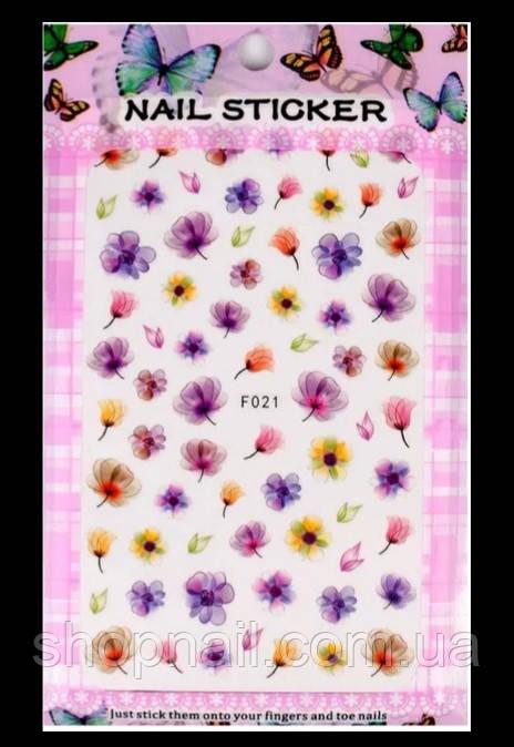 Наклейки на ногти Акварельные цветы