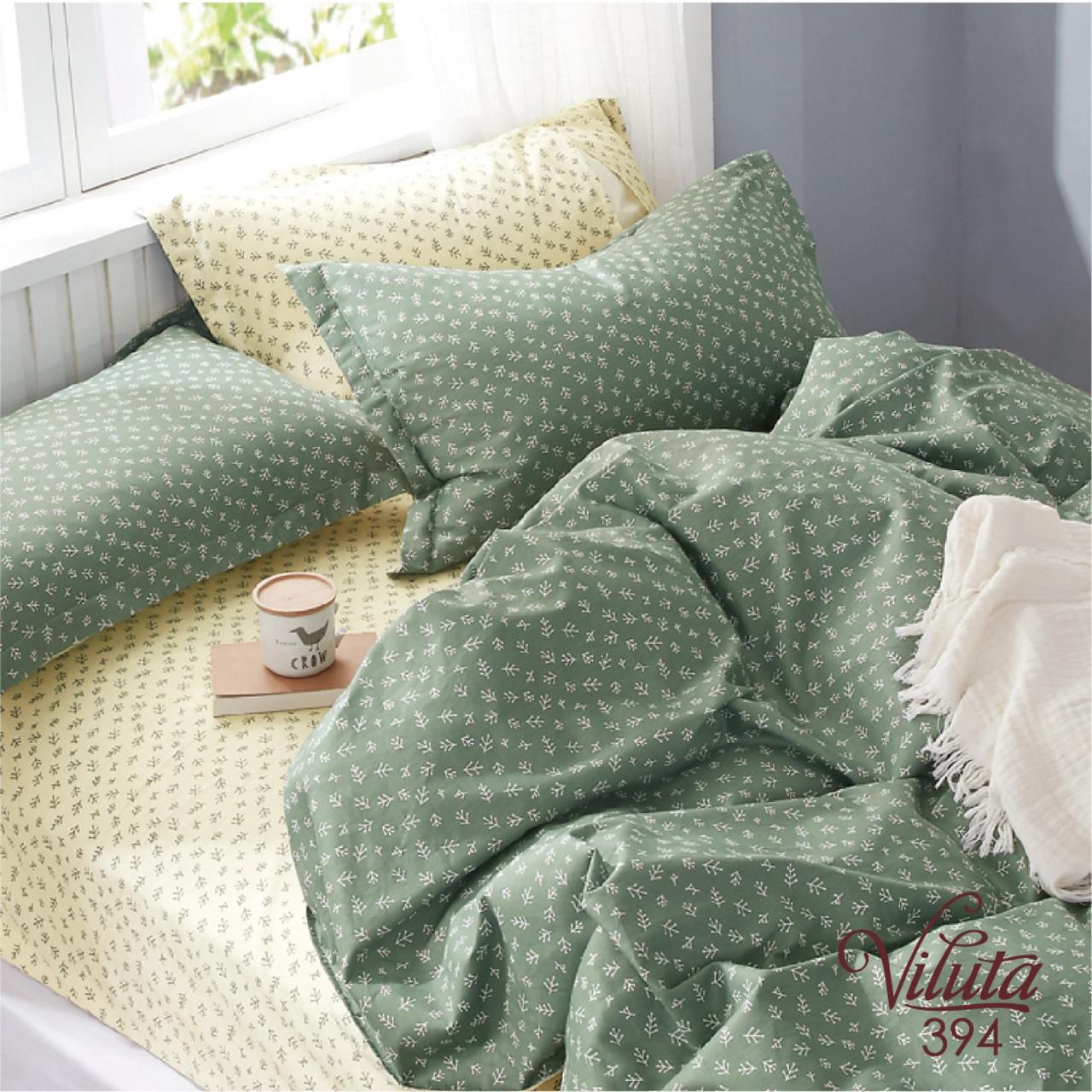 Комплект постельного белья сатин 394 Viluta Двухспальный