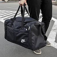 Мужская спортивная сумка Nike Big 54 литров