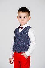 Ошатний дитячий жилет для хлопчика для хлопчиків MEK Італія 191MHAR002 Синій 128, Свято: 1 Вересня,