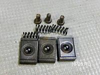 Сухарь синхронизатора УАЗ 3-4 передачи н/о (кмпл. шарик. и пруж. 3 шт) (покупн. Ульяновск)