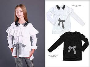 Школьная форма для девочек MONE Украины 1945