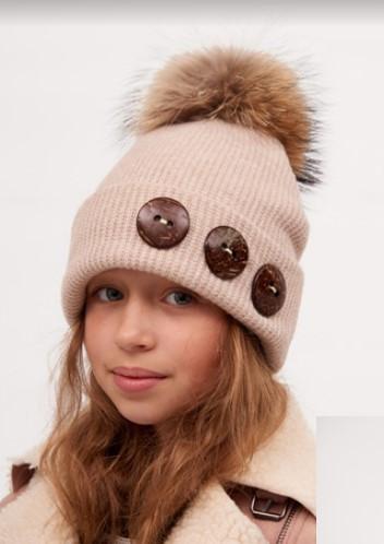 Детская шапка для девочки Dembo House Украина 20-01-002 Бежевый