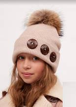 Дитяча шапка для дівчинки Dembo House Україна 20-01-002 Бежевий