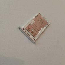 Сим-лоток для Xiaomi Redmi Note 3 Silver