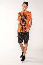 Детская футболка для мальчика Young Reporter Польша 201-0440B-02-380-1 Оранжевый