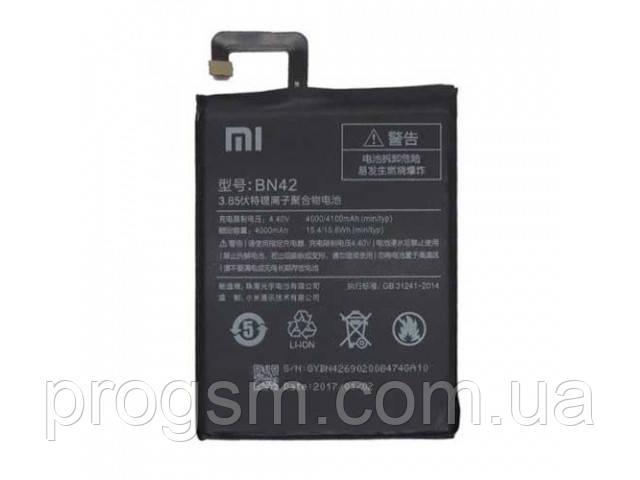 Аккумулятор Xiaomi Redmi 4 BN42 (4000 mAh)
