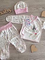 Набор одежды для новорожденной девочки в роддом 56Р :розпашонка, штаны и шапочка