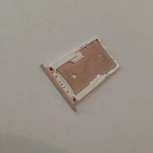 Сім-лоток для Xiaomi Redmi 4X / Redmi Note 4X Gold