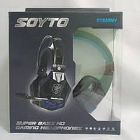 Игровые проводные наушники SOYTO SY850MV с микрофоном Чёрные с Синим (imm1209hh)