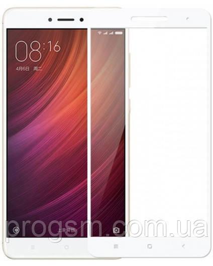 Защитное стекло (броня) для Xiaomi Redmi 5A 3D White