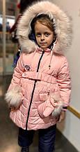 Детский зимний комплект для девочки куртка + полукомбинезон Le Kris Украина 25295 Розовый