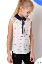 Детская блузка для девочки Mevis Украины 3181 Молочный 140