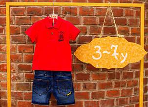 Детское поло для мальчика iDO Италия 4.Q807 красное 110