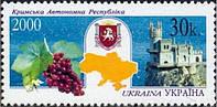 Регионы Украины, республика Крым, ОШИБКА,