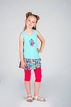 Детские лосины для девочки MaxiMo Германия 49200-108400 Розовый