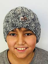 Детская шапка для мальчика MaxiMo Германия 53574-222800 серый