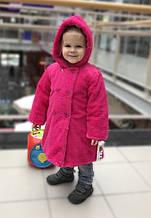 Детское пальто для девочки Верхняя одежда для девочек AGATHA RUZ DE LA PRADA Испания 5620W 110, , розовый,