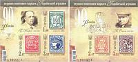 90-летие первым украинским маркам, беззубцовая (2008)